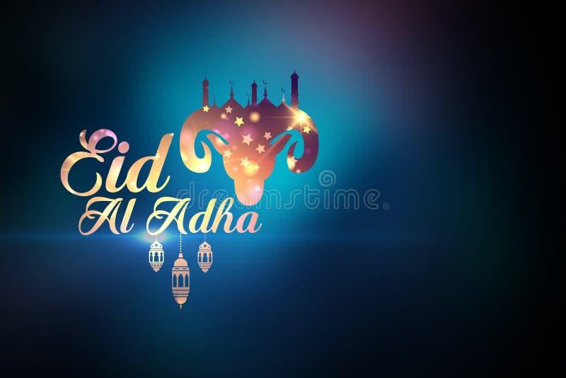 Eid Al Adha Greetings som illustrerar moaque på fårhuvudet arkivfoto