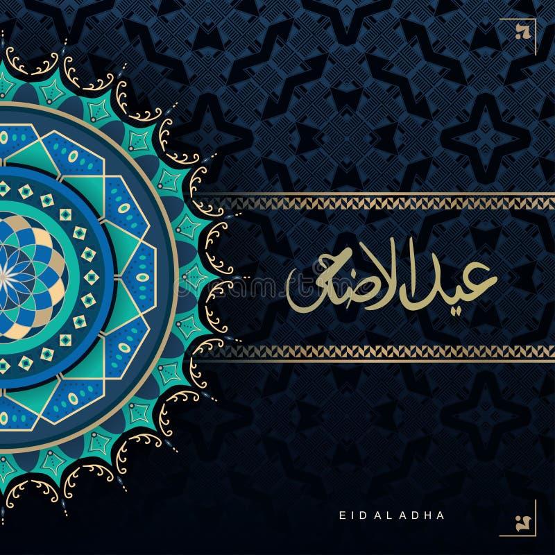 Eid Al Adha-Grußentwurfskarte mit geometrischem Hintergrund der Luxusmandala und arabischer Kalligraphie vektor abbildung