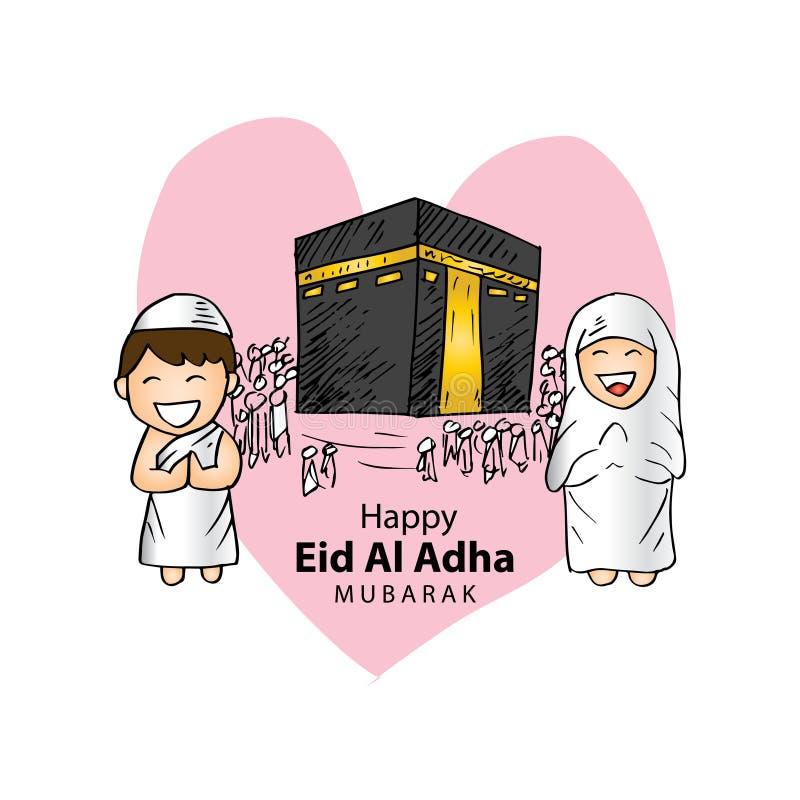 Eid-Al adha Grußkarte lizenzfreie abbildung