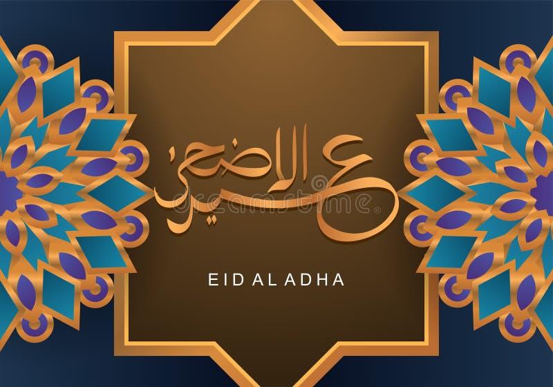Eid al Adha-Grußkartenentwurf mit arabischem Kalligraphie- und Mandaladekorationsfahnenhintergrund stock abbildung
