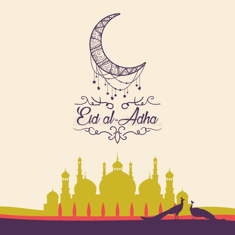 Eid al Adha hälsningkort, religiös themed bakgrund i retr vektor illustrationer