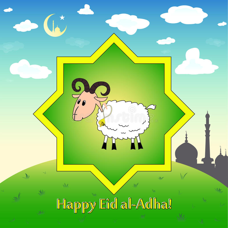 Eid al-Adha illustration royalty free stock photography