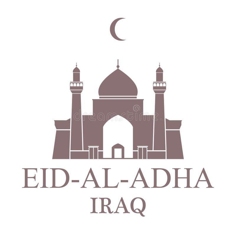 Eid Al Adha iraq ilustración del vector