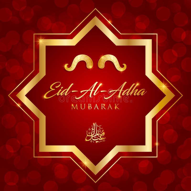 eid-al-adha mubarak vector illustration royalty free illustration