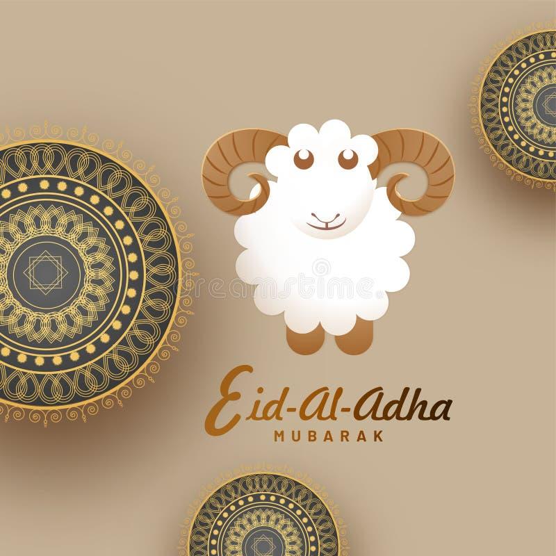 Eid al-Adha islamisk festival av offerbegreppet med får royaltyfri illustrationer