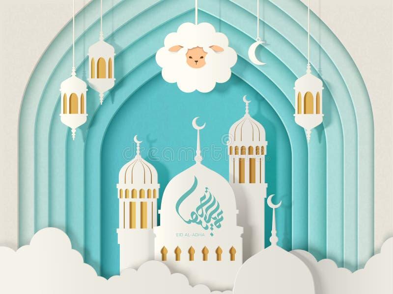 Eid Al-Adha kalligrafidesign stock illustrationer