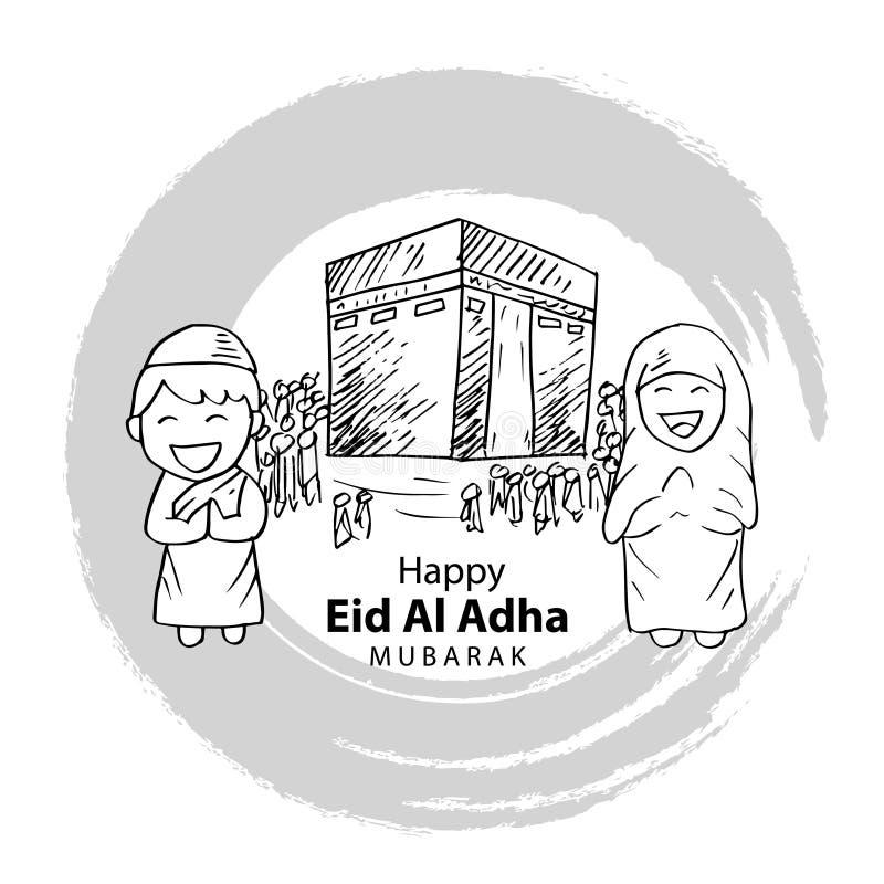 Eid al adha kartka z pozdrowieniami ilustracji