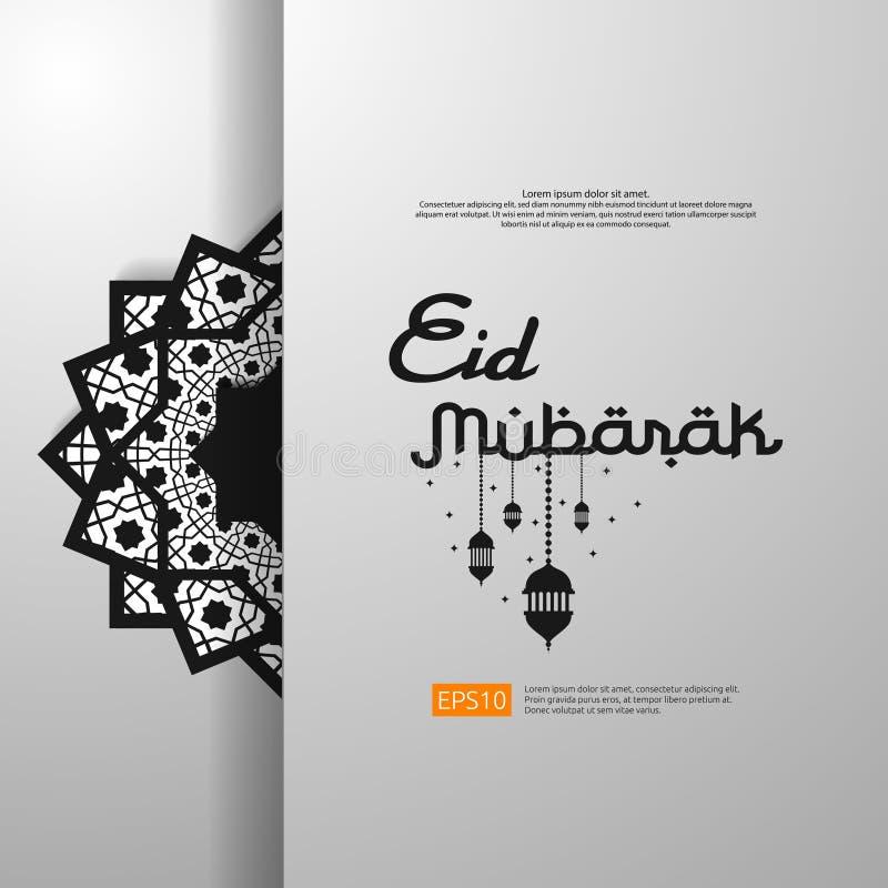 Eid al Adha lub Fitr Mosul kartka z pozdrowieniami islamski projekt abstrakcjonistyczny mandala z deseniowym ornamentu i obwiesze ilustracja wektor