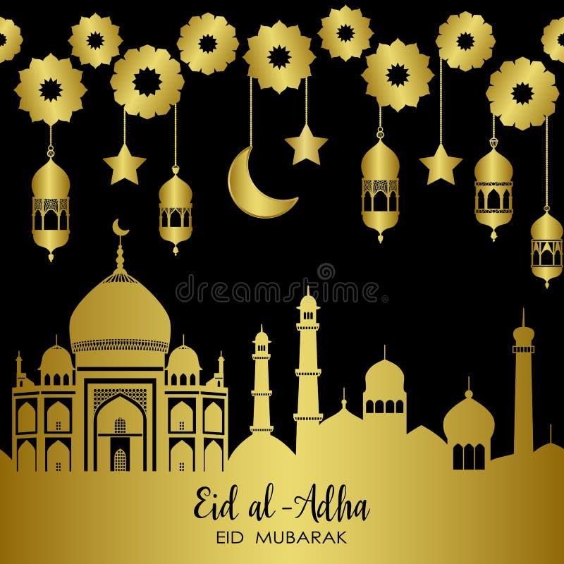 Eid al-Adha Golden Town Holiday Vector Template vector illustration