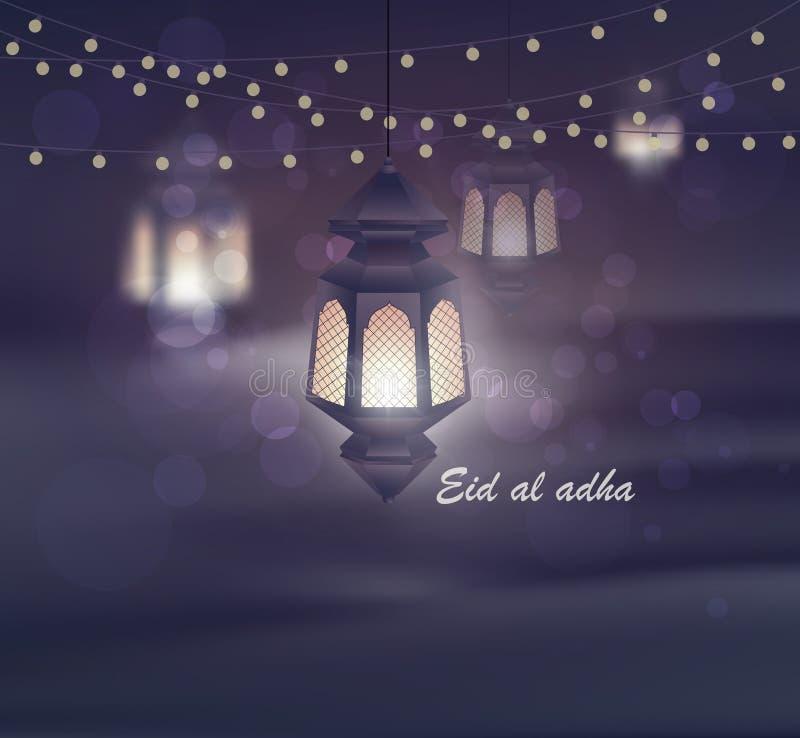 Eid Al Adha Modello della cartolina d'auguri su festa religiosa musulmana di Eid Al-Fitr con le lanterne sul fondo vago delle luc illustrazione di stock