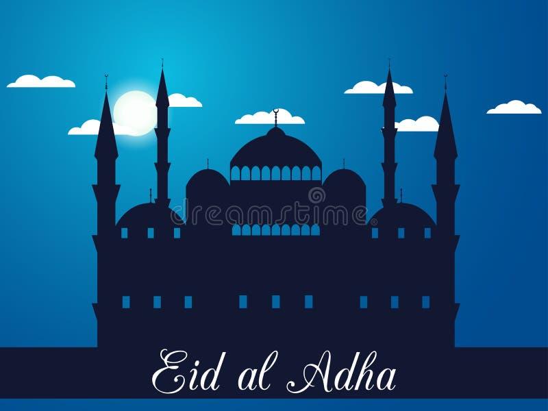 Eid Al Adha Moskee in de wolken op blauwe achtergrond Blauwe moskee, minaret royalty-vrije illustratie