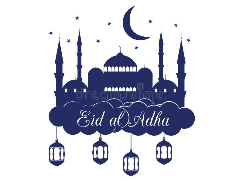 Eid Al Adha Moskee in de wolken op witte achtergrond Blauwe moskee, minaret, lantaarn en maan royalty-vrije illustratie