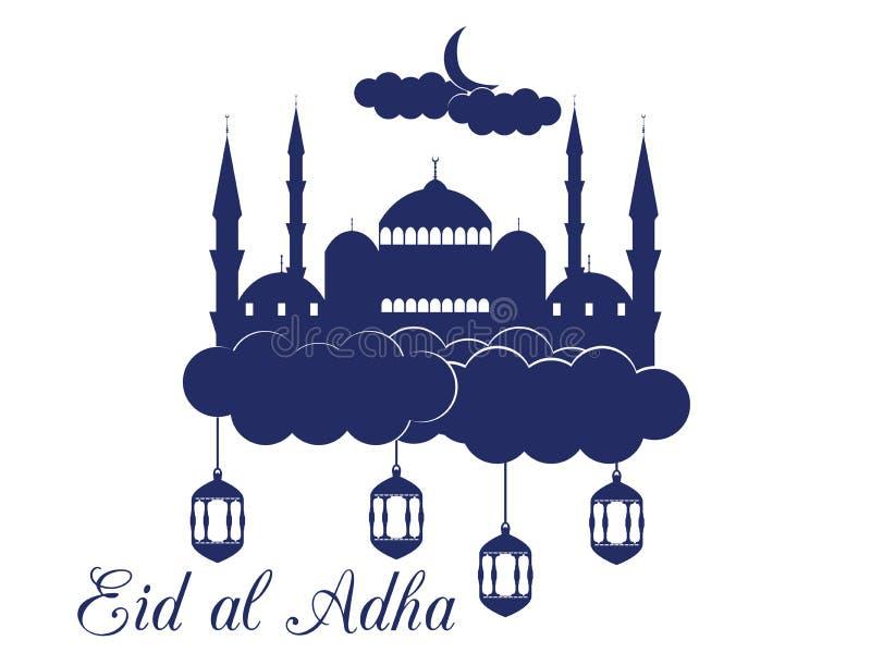 Eid Al Adha Moskee in de wolken op witte achtergrond Blauwe moskee, minaret, lantaarn en maan vector illustratie