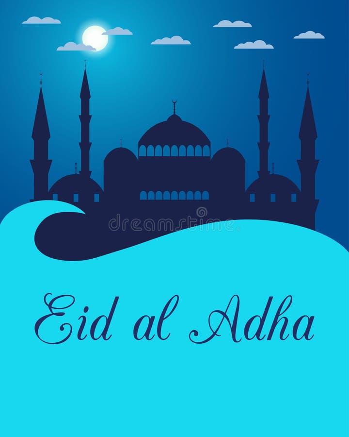 Eid Al Adha Mosquée dans les nuages sur le fond bleu Mosquée bleue, minaret illustration de vecteur