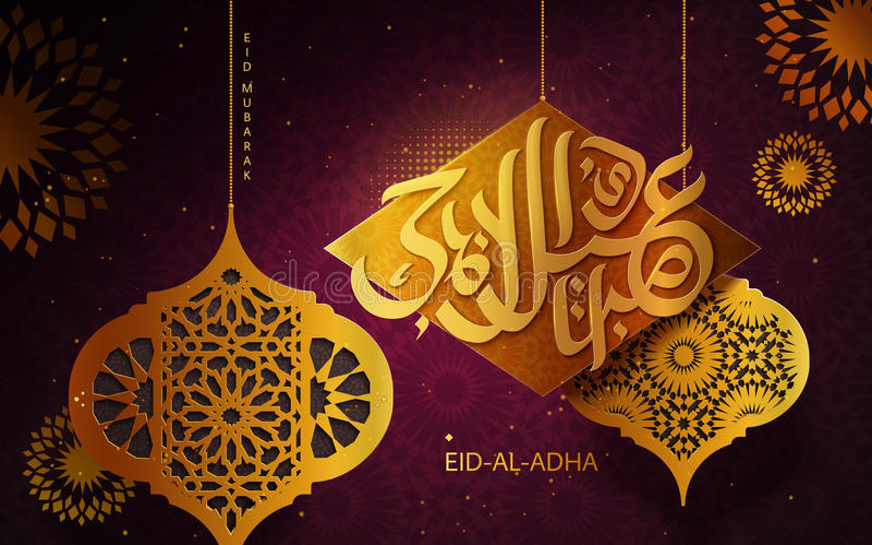 Eid al-Adha Mosul kaligrafia ilustracji