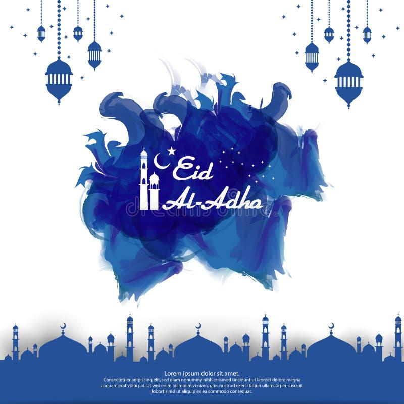 Eid al Adha Mosul kartka z pozdrowieniami islamski projekt abstrakcjonistyczny błękitny akwarela projekt z kopuła meczetowym orna ilustracji