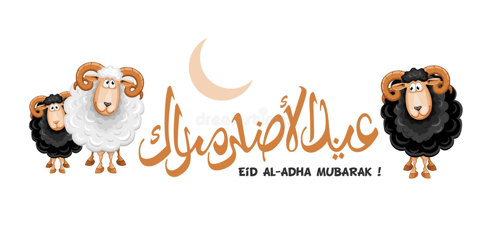 Eid Al Adha Mubarak royalty free illustration