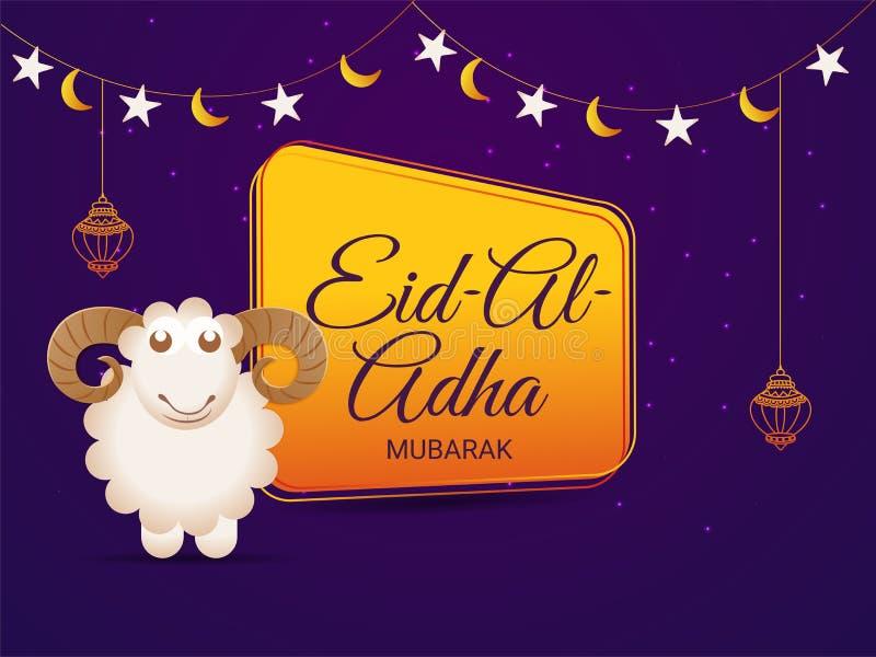 Eid al-Adha Mubarak, festival islamico del sacrificio con il illustra illustrazione vettoriale