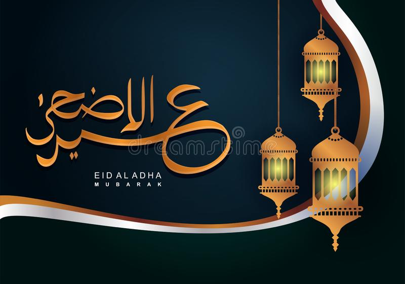 Eid al adha mubarak greeting design with lantern and arabic calligraphy decorative design stock illustration