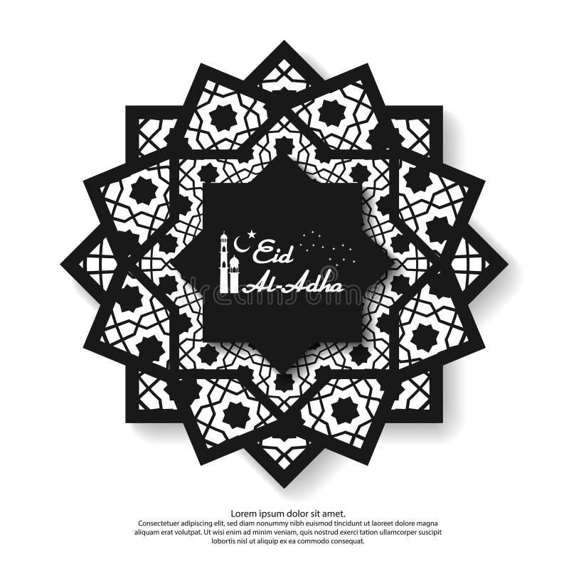 Eid al Adha Mubarak-Gruß Design abstraktes Mandalaverzierungs-Musterelement mit Papier schnitt Art Vektor-grafische Karte islamis stock abbildung
