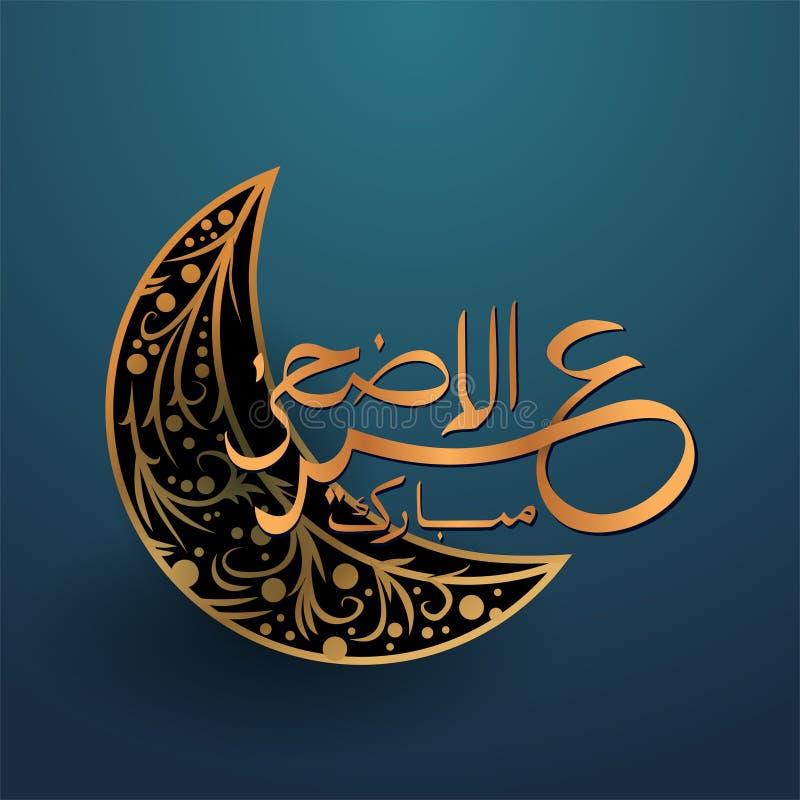 Eid-Al adha Mubarak-Grußentwurfskarte, Plakat und Fahnenhintergrund mit moderner eleganter arabischer Kalligraphie und Mond lizenzfreie abbildung