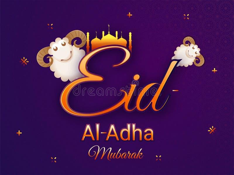 Eid al-Adha Mubarak, islamisk festival av offret med illustra stock illustrationer