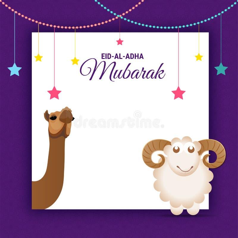 Eid al-Adha Mubarak, islamisk festival av offret med illustra royaltyfri illustrationer