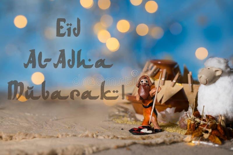Eid al-Adha Mubarak! Lycklig festmåltid av offret! royaltyfria foton
