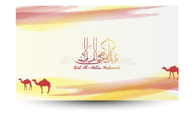 Eid-Al adha Mubarak mit Kamelschattenbildern stock abbildung