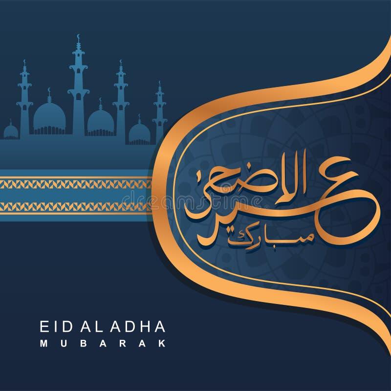 Eid al adha Mubarak powitania projekta karta, plakat i sztandaru tło z nowożytną elegancką arabską kaligrafią, ilustracji