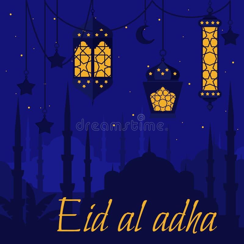 Eid al adha muslim Feast of the Sacrifice. Arabian and turk religion culture set.  royalty free illustration