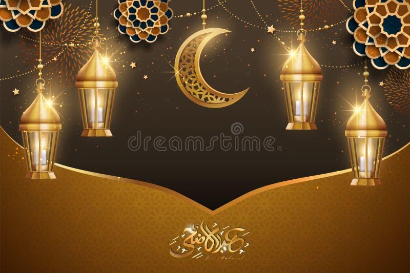 Eid al adha powitania projekt ilustracji