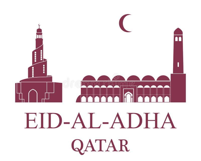 Eid Al Adha qatar royalty illustrazione gratis