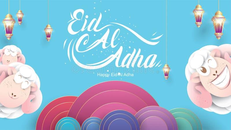 Eid al-Adha ręcznie pisany projekt z zabawy pojęciem i pastelowym kolorem royalty ilustracja