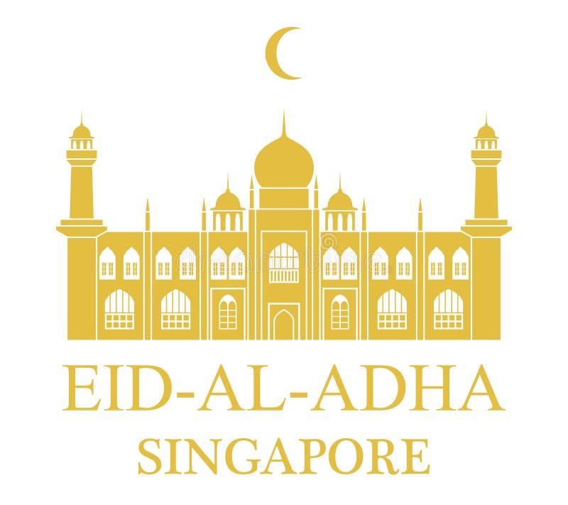 Eid Al Adha Singapur ilustración del vector
