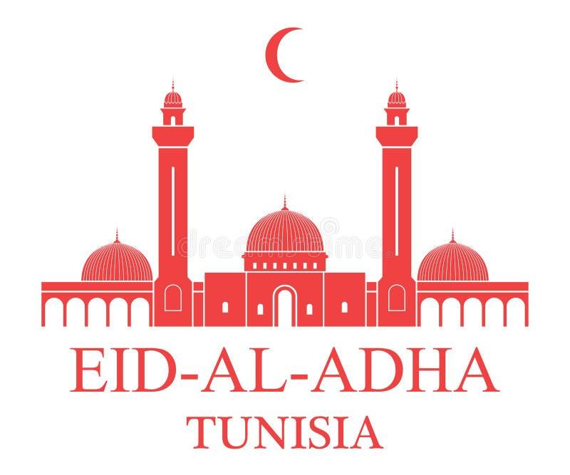 Eid Al Adha tunesië royalty-vrije illustratie