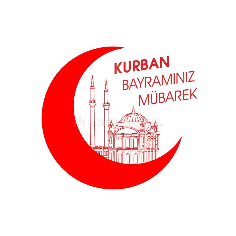 Eid al-Adha, UL-Adha Mubarak di Eid Kurban Bayrami, festival musulmano di Kurban Bajram del sacrificio Illustratore di vettore royalty illustrazione gratis