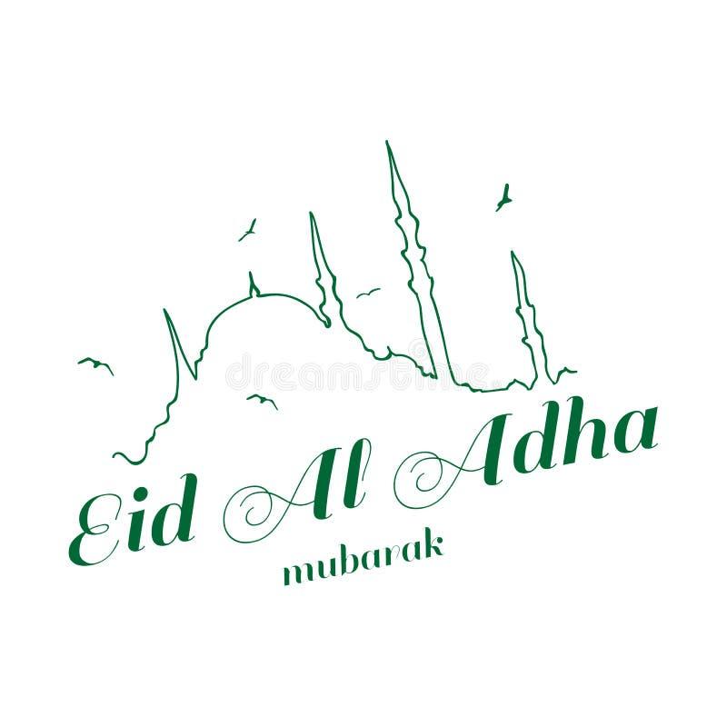 Eid al-Adha, Eid UL-Adha Mubarak Kurban Bayrami, moslemisches Festival Kurban Bajram vom Opfer Set der lustiger Zeichentrickfilm- stock abbildung