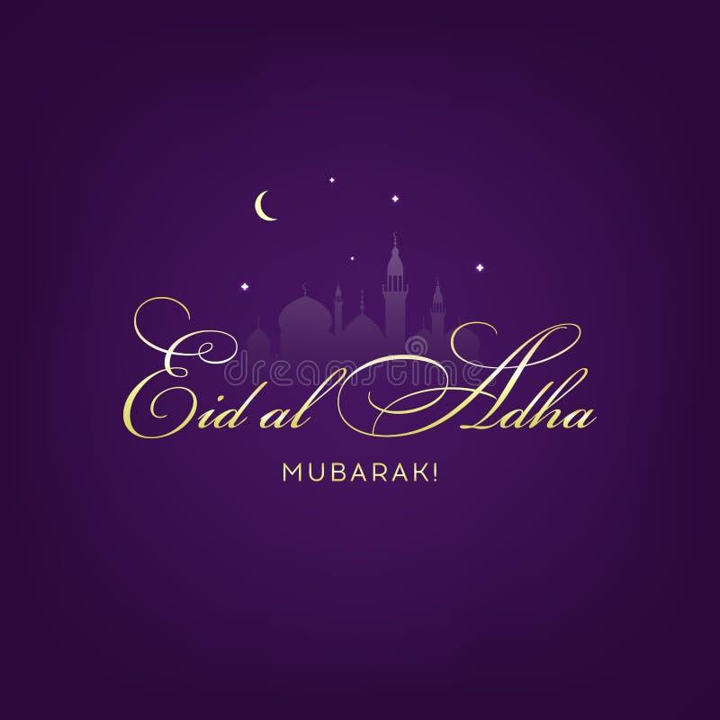 Eid al-Adha, Eid UL-Adha Mubarak Kurban Bayrami, moslemisches Festival Kurban Bajram vom Opfer Vektor ENV 10 vektor abbildung