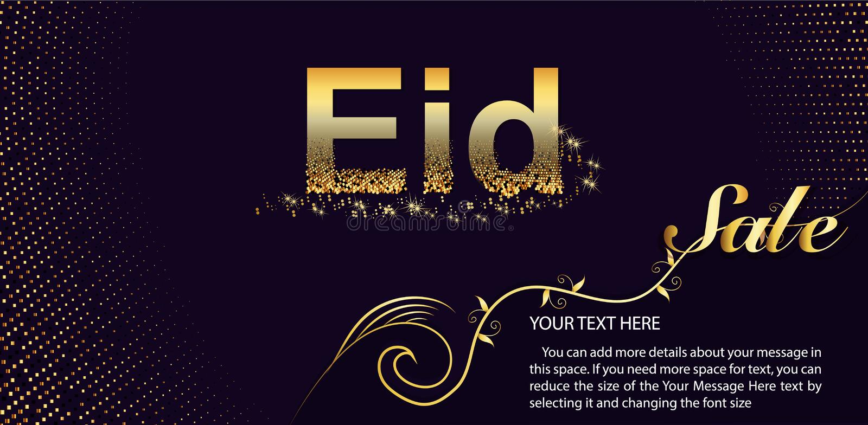Eid Al Fitr销售横幅和海报的传染媒介设计 与时髦的文本Eid ulAdha的美好的贺卡设计 向量例证