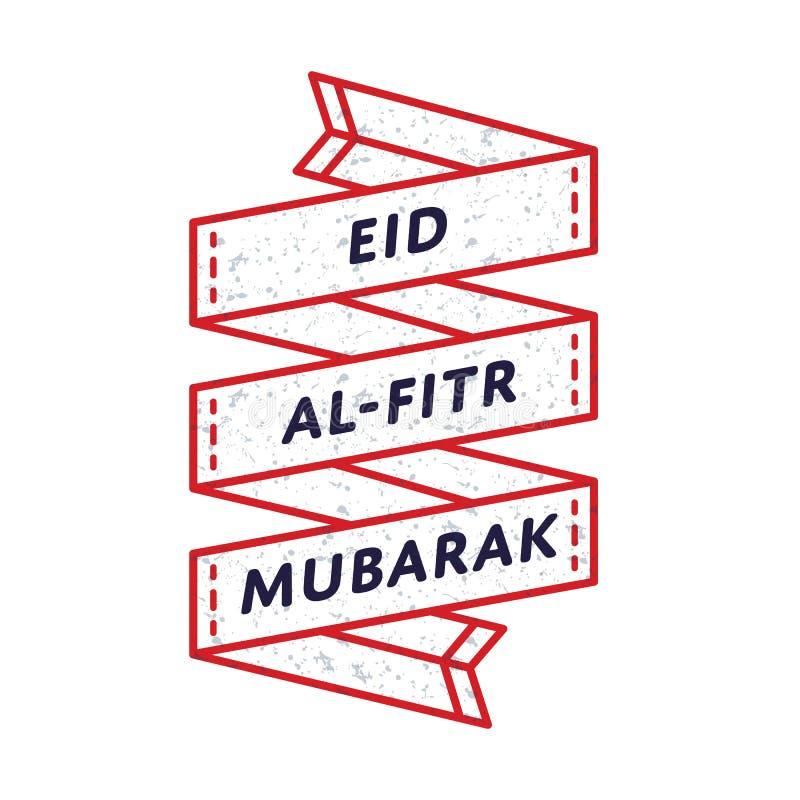 Eid Al-Fitr Μουμπάρακ που χαιρετά το έμβλημα στοκ εικόνα με δικαίωμα ελεύθερης χρήσης