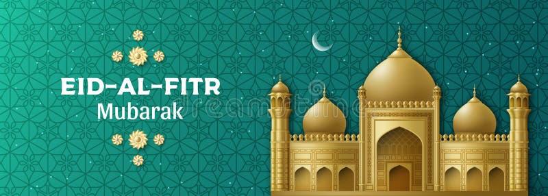 Eid Al Fitr?? 打破快速的伊斯兰教的阿拉伯清真寺大厦节日  ?? 向量例证
