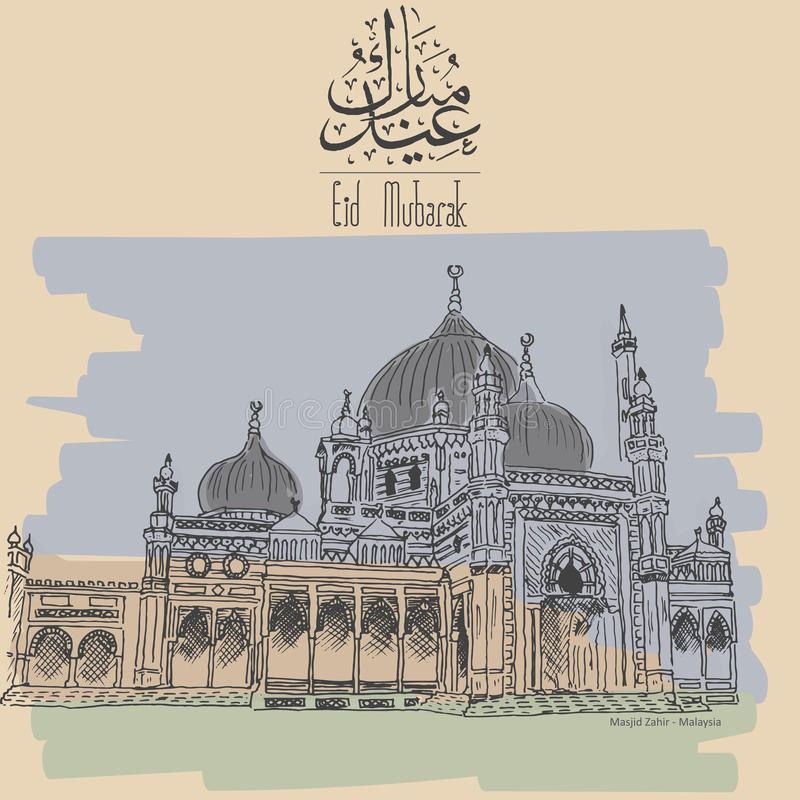 Eid Al Fitr royaltyfri illustrationer