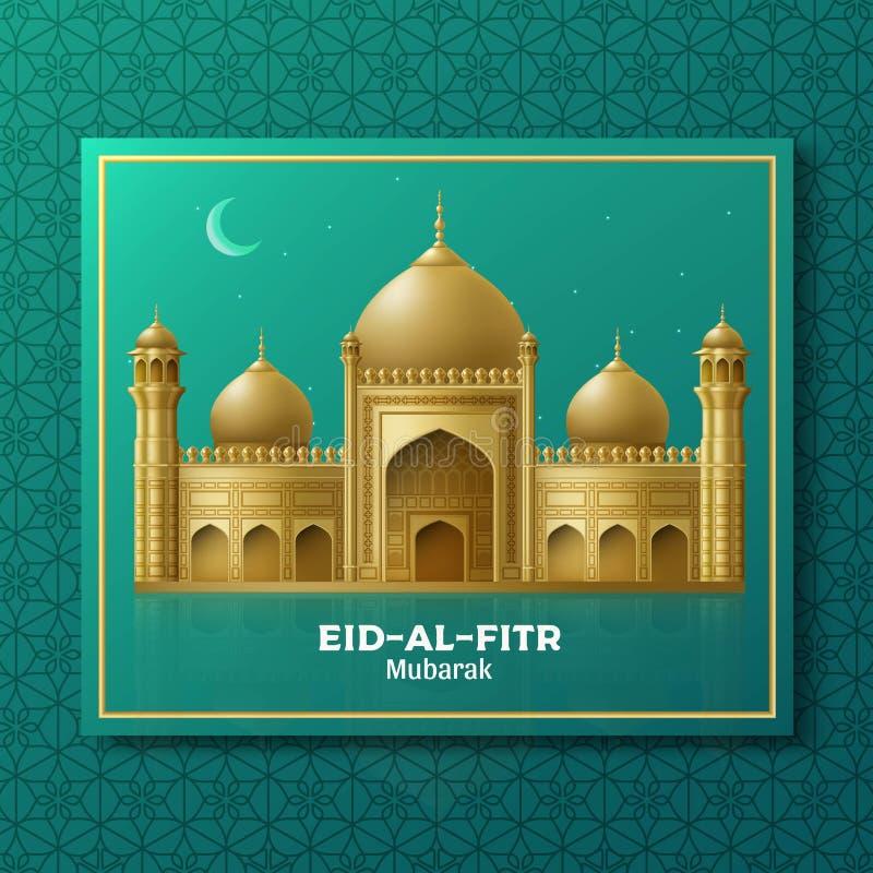 Eid Al Fitr Background Festival de quebrar a constru??o ?rabe isl?mica r?pida da mesquita ano novo feliz 2007 ilustração royalty free