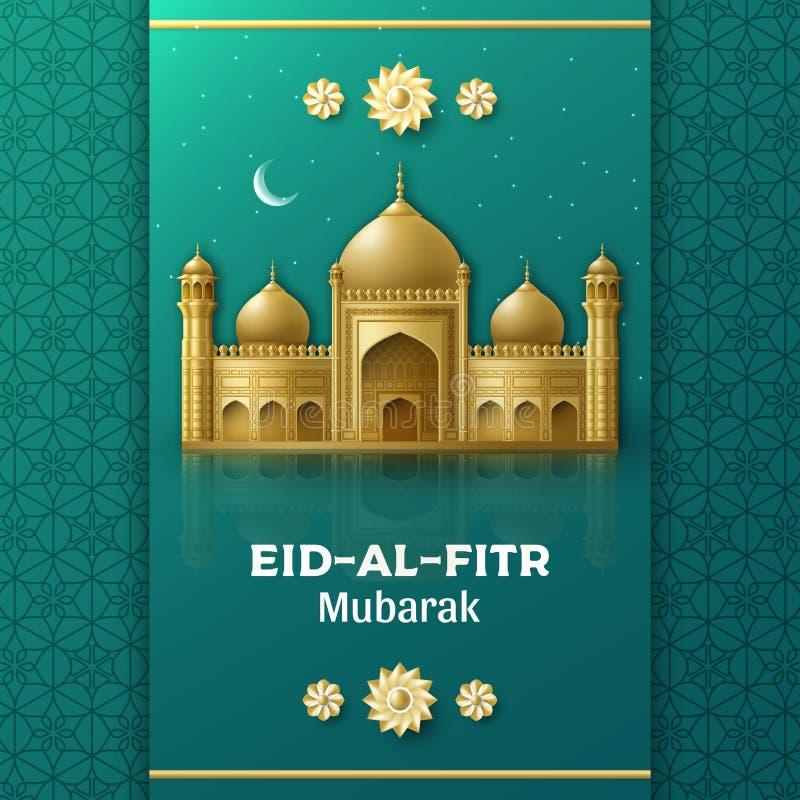 Eid Al Fitr Background Festival de quebrar a constru??o ?rabe isl?mica r?pida da mesquita ano novo feliz 2007 ilustração stock
