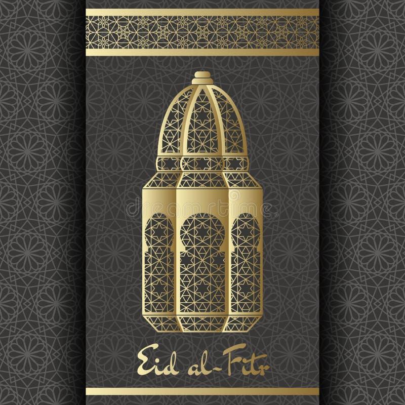 Top Hijri Eid Al-Fitr Greeting - eid-al-fitr-background-islamic-arabic-lantern-greeting-card-vector-illustration-94321120  Snapshot_765684 .jpg