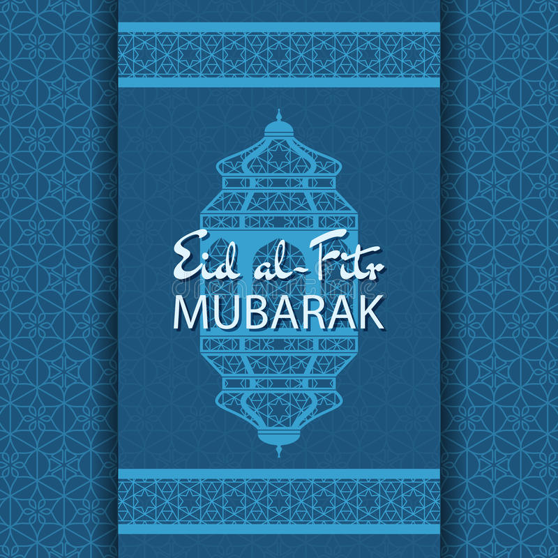 Wonderful Hijri Eid Al-Fitr Greeting - eid-al-fitr-background-islamic-arabic-lantern-greeting-card-vector-illustration-94321292  Best Photo Reference_656012 .jpg