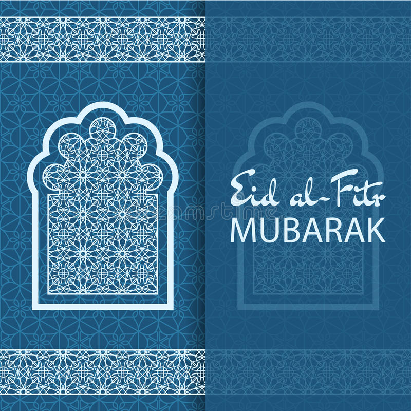 Download Window eid al-fitr decorations - eid-al-fitr-background-islamic-arabic-window-greeting-card-vector-illustration-73214771  Perfect Image Reference_37682 .jpg
