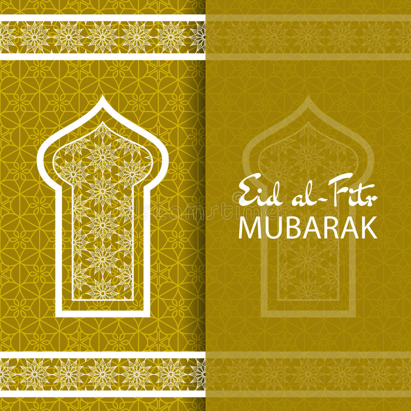 Download Hijri Eid Al-Fitr Greeting - eid-al-fitr-background-islamic-arabic-window-greeting-card-vector-illustration-73215157  Gallery_712862 .jpg
