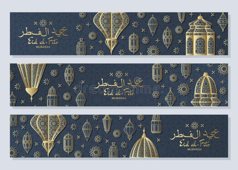 Eid al-Fitr Background Lanterna árabe islâmica Tradução Eid al-Fitr ano novo feliz 2007 ilustração stock